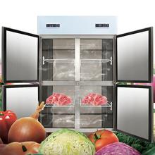 冰柜商用四门冰箱六门立式