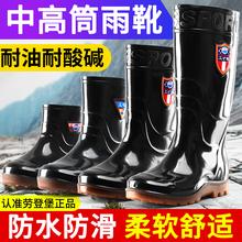 高筒雨vo男长筒水鞋lo雨靴防水防滑厨房胶鞋加绒保暖劳保棉鞋
