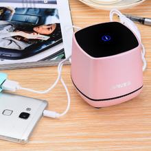 桌面电vo(小)音响台式lo手机usb有线家用迷你音箱(小)喇叭低音炮