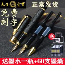 【清仓vo理】永生学lo办公书法练字硬笔礼盒免费刻字