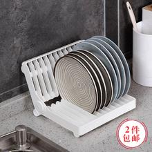 厨房置vo架塑料碗架lo水架碗筷架碗柜用具餐具收纳架储物架子