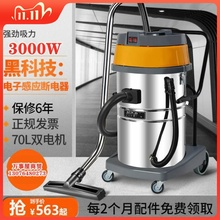 一体机vo尘器带轱辘er(小)型机吸尘器桶式含立式家用干湿两用式