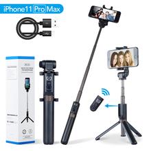 苹果1vopromaer杆便携iphone11直播华为mate30 40pro蓝