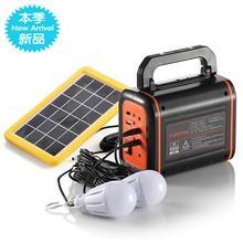 家用太阳能发电i电池板发电vo10型系统tf家庭光伏发电设备