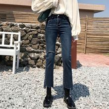 适合胖女的穿的秋装新式大vo9女装胖妹tf洞牛仔裤女微喇叭裤