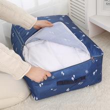 牛津布vo被子的收纳re超特大号衣服物储物整理袋行李箱打包袋