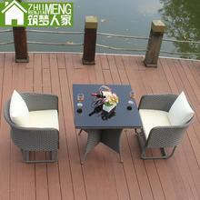 户外庭vo阳台桌椅藤re风格酒店餐厅咖啡厅藤桌椅定制