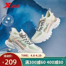 特步女vo跑步鞋20re季新式断码气垫鞋女减震跑鞋休闲鞋子运动鞋
