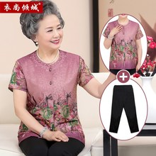 衣服装vo装短袖套装re70岁80妈妈衬衫奶奶T恤中老年的夏季女老的