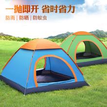 帐篷户vo3-4的全re营露营账蓬2单的野外加厚防雨晒超轻便速开