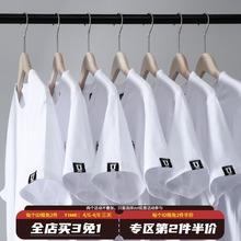 HE潮vo日系短袖tre夏季简约圆领短t青少年学生半袖文艺T恤 男