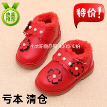 201vo冬季新式女re鞋1-2-3岁(小)女孩雪地靴子婴儿加绒公主皮鞋