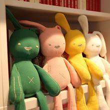 安抚兔vo绒玩具公仔ag觉可咬抱枕玩偶布娃娃女孩宝宝生日礼物