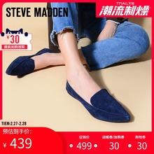 Stevoe Madag思美登新式乐福鞋平底女舒适单鞋 FEATHER