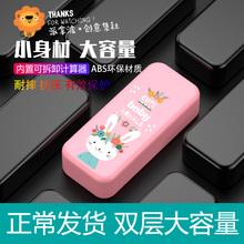 [voyag]多功能网红文具盒小学生女