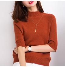 女士新vp半高领短袖py半袖修身中袖大码针织衫打底毛衣羊毛衫