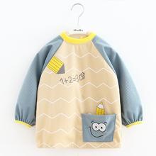 宝宝吃vp罩衣秋冬儿py反穿衣护衣灯芯绒婴儿防水长袖围裙围兜
