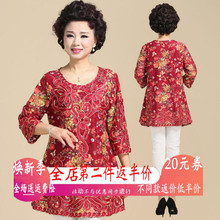 [vpsspy]中年女装春装民族风蕾丝绣