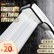 超强浴vp淋浴喷头大py用高压淋雨沐浴洗澡套装莲蓬头