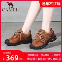 Camvpl/骆驼女yl21春冬新式登山鞋真皮运动鞋徒步鞋户外休闲鞋女