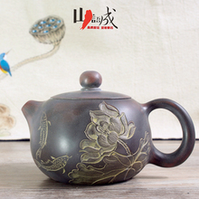 清仓钦vq坭兴陶窑变aj手工大容量刻字(小)号家用非紫砂泡茶壶茶
