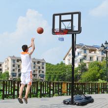 装备器vq青少年成的aj户外训练家用宝宝标准篮球架