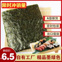 海苔大vq50张紫菜mm用材料即食海苔家用套装工具全套