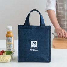 加厚便vq包女防水保mm暖保冷铝箔带饭袋子装饭盒袋手提包大号