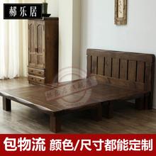 纯实木vq的床1.8oq新中式全实木床主卧仿古家具榻榻米床1.5松木