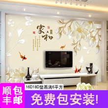 5d壁vq电视背景墙ycd墙纸现代简约影视墙布卧室无纺布装饰客厅