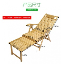折叠午vr午睡椅子懒ta靠背休闲椅子便携家用椅沙滩躺椅