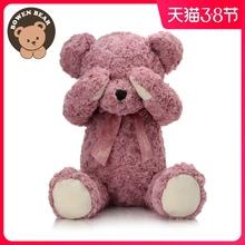 柏文熊vr结害羞熊公ta玩具熊玩偶布娃娃女生泰迪熊猫宝宝礼物