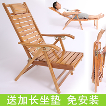 折叠椅vr椅成的午休ta沙滩休闲家用夏季老的阳台靠背椅