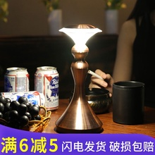 ledvr电酒吧台灯de头(小)夜灯触摸创意ktv餐厅咖啡厅复古桌灯
