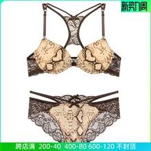 春夏新vr韩国乌拉拉de衣文胸套装前扣美背性感豹纹3/4BVB胸罩