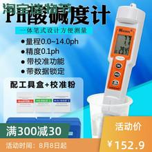 笔式Pvs计电导率仪bk富氢测试笔浴缸水族水质检测