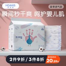 好安适vs儿隔尿垫一bk水不可洗夏天透气新生宝宝护理垫纸尿片