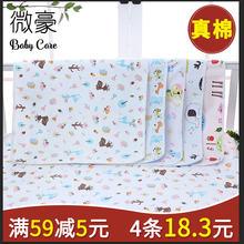 宝宝纯vs隔尿垫新生bk用品夏天透气防水可洗超大号月经姨妈垫
