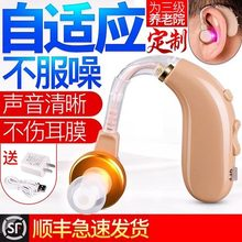一秒无vs隐形助听器rq用耳聋耳背正品中老年轻聋哑的耳机GL