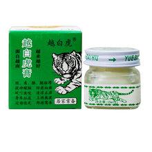长沙越vs虎活络油膏yq品源自越南清凉油颈椎关节