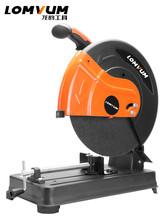 大功率vt角度型材切ki材机家用(小)型多功能不锈钢金属45度