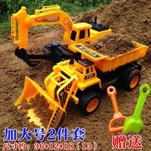 。男孩vt童大号推土ki具挖掘工程机挖勾机车2-8岁(小)朋友超玩
