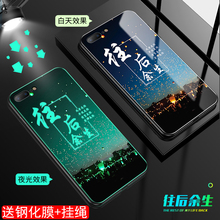 苹果7vtlus手机kiiPhone7男式se个性创意苹果8plus全包防摔i7