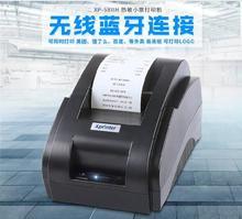 外卖接vt蓝牙打印机ki台连接账单传菜酒吧自动点餐出单机便捷