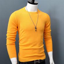 圆领羊vu衫男士秋冬gn色青年保暖套头针织衫打底毛衣男羊毛衫