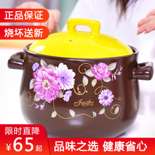 嘉家中vu炖锅家用燃gn温陶瓷煲汤沙锅煮粥大号明火专用锅