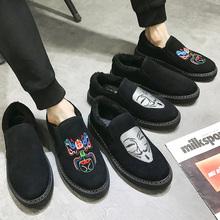 棉鞋男vu季保暖加绒gn豆鞋一脚蹬懒的老北京休闲男士潮流鞋子