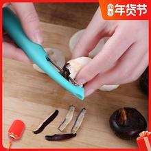 马蹄去vu器多功能荸lo机家用刮瓜果刨子专业工具荸荠削皮神器