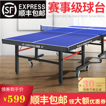 家用可vu叠式标准专lo专用室内乒乓球台案子带轮移动
