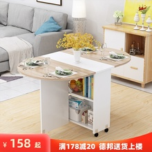 简易圆vu折叠餐桌(小)lo用可移动带轮长方形简约多功能吃饭桌子